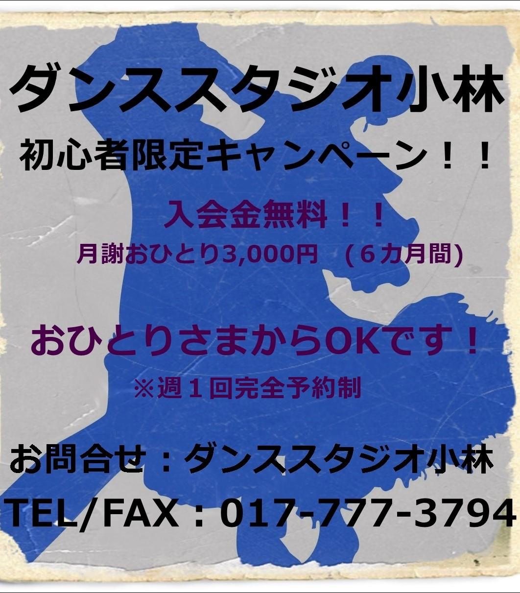 f0061220_16435537.jpg