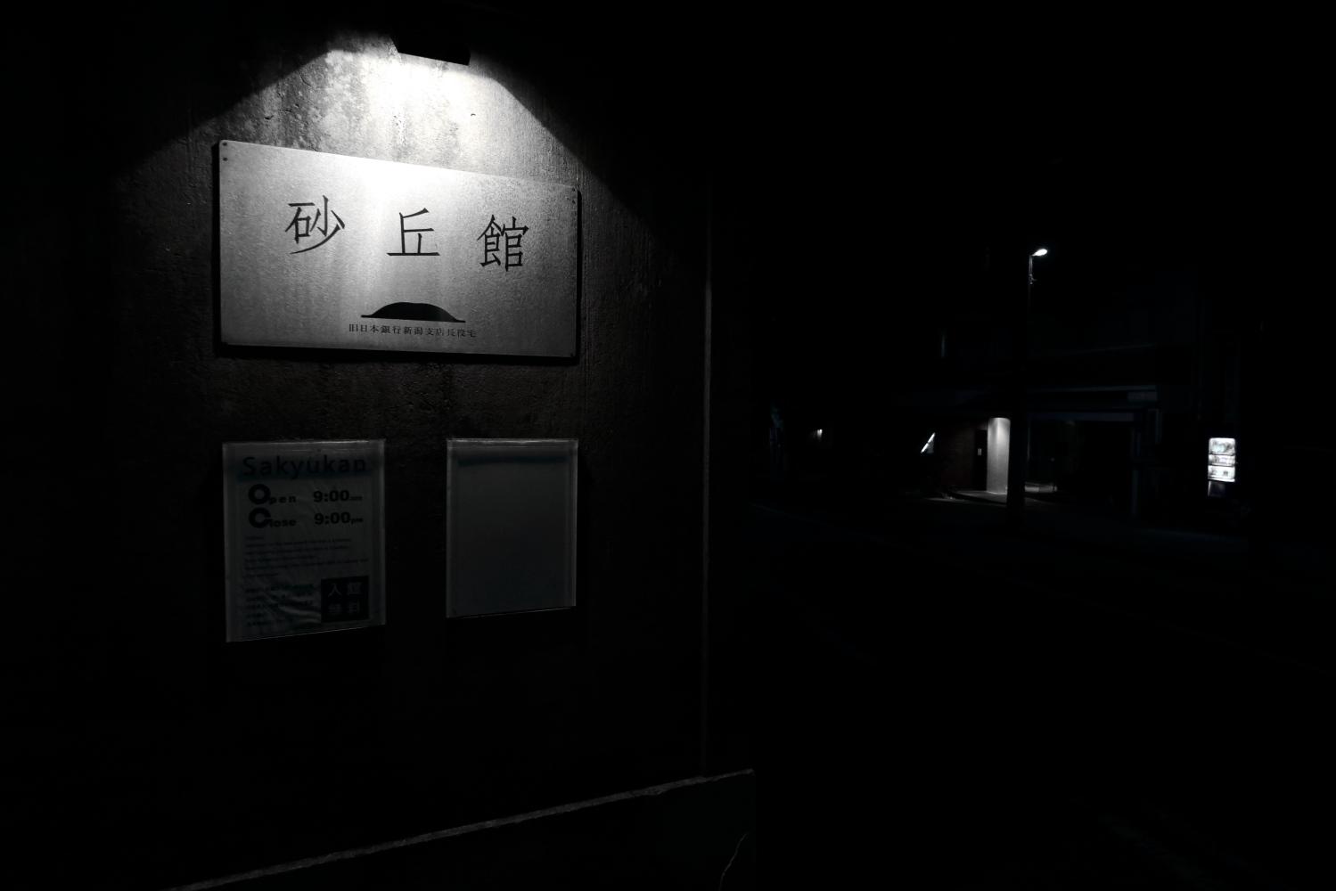 夜_e0169421_2155221.jpg