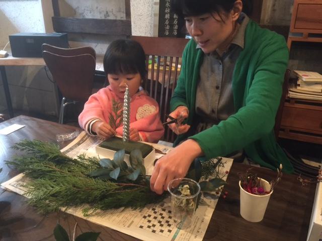 クリスマスとお正月の花_e0245124_2155980.jpg