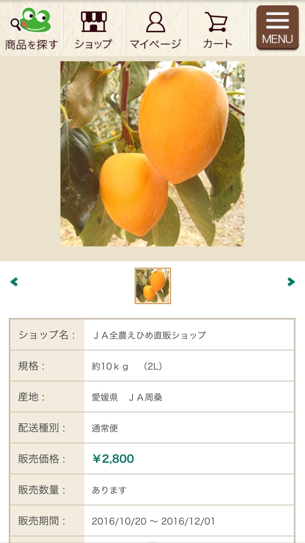 b0369427_18040779.jpg