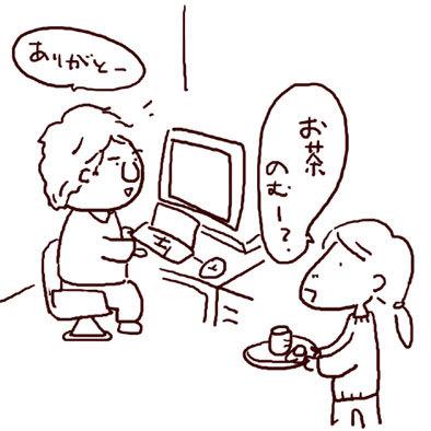 f0368538_09370391.jpg