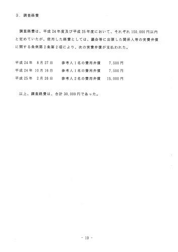b0253941_16593442.jpg