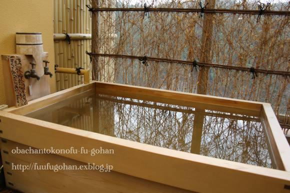 姫路の温泉に、浸かって来ました(^^♪_c0326245_11333936.jpg