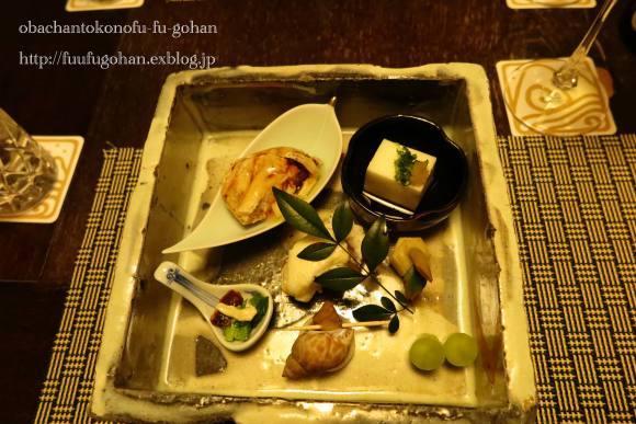 姫路の温泉に、浸かって来ました(^^♪_c0326245_11383166.jpg