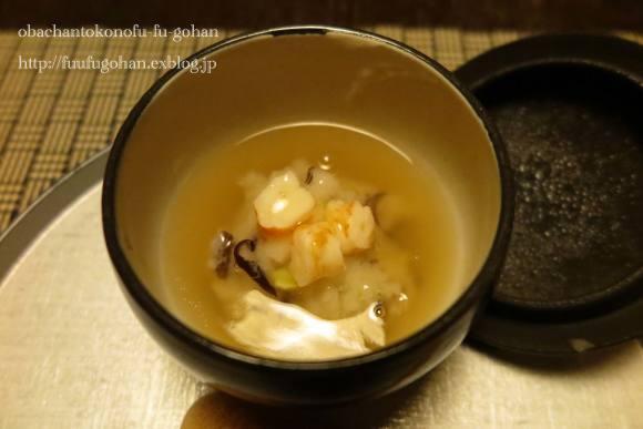 姫路の温泉に、浸かって来ました(^^♪_c0326245_11431424.jpg
