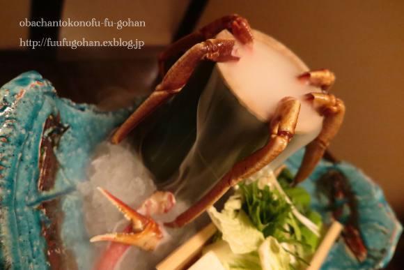 姫路の温泉に、浸かって来ました(^^♪_c0326245_11462994.jpg