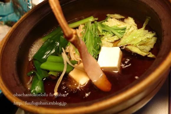 姫路の温泉に、浸かって来ました(^^♪_c0326245_11473206.jpg