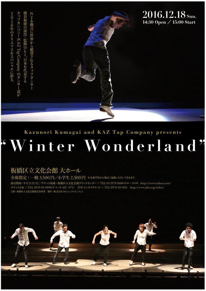 "\""Winter Wonderland\""ワークショップのレポート_f0137346_0472194.jpg"