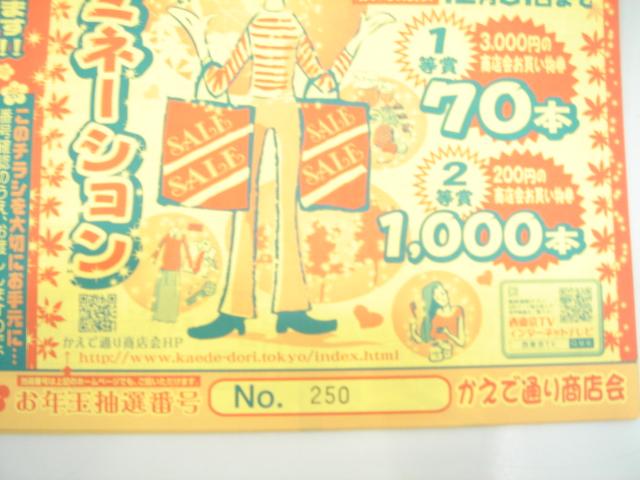 吉祥寺と保谷にある☆めがね屋☆_a0172250_10534271.jpg