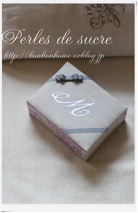 自宅レッスン  丸箱 シャポースタイルの箱 ディスプレイボックス_f0199750_22155768.jpg