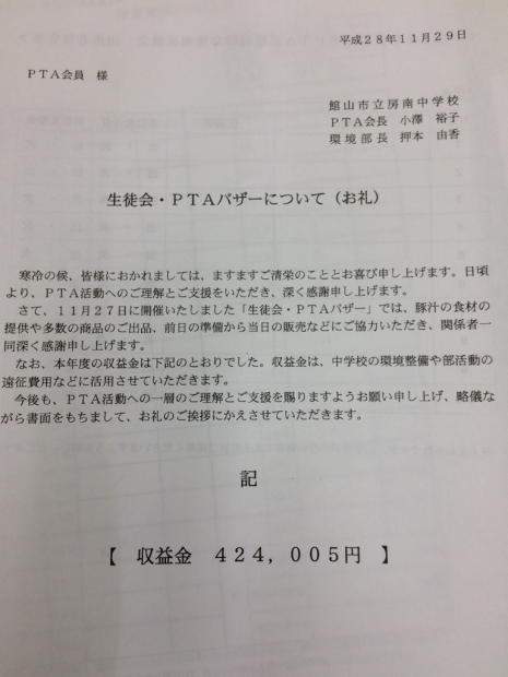b0336459_08001601.jpg