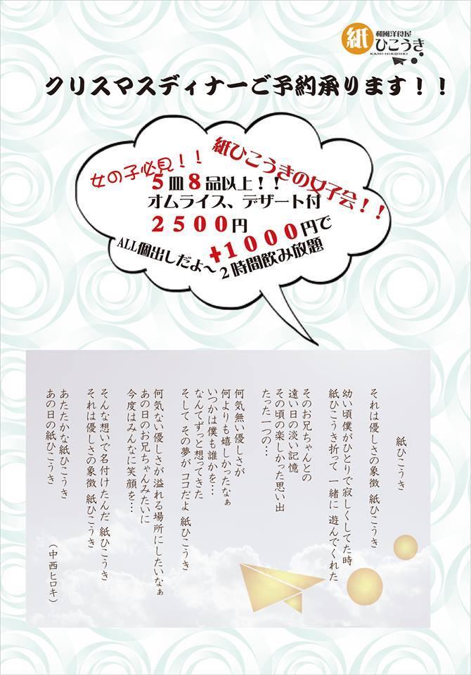 師走_b0129362_13172249.jpg