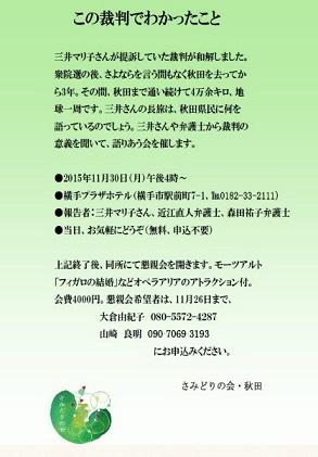 c0166264_125889.jpg