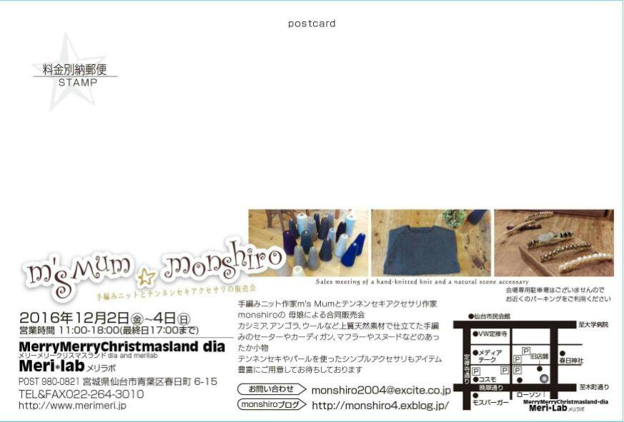 f0239076_1661438.jpg