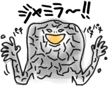 ヴルカーノ島1. 世にもワイルドな泥んこ温泉でファンゴ三昧!!_f0205783_20355086.jpg