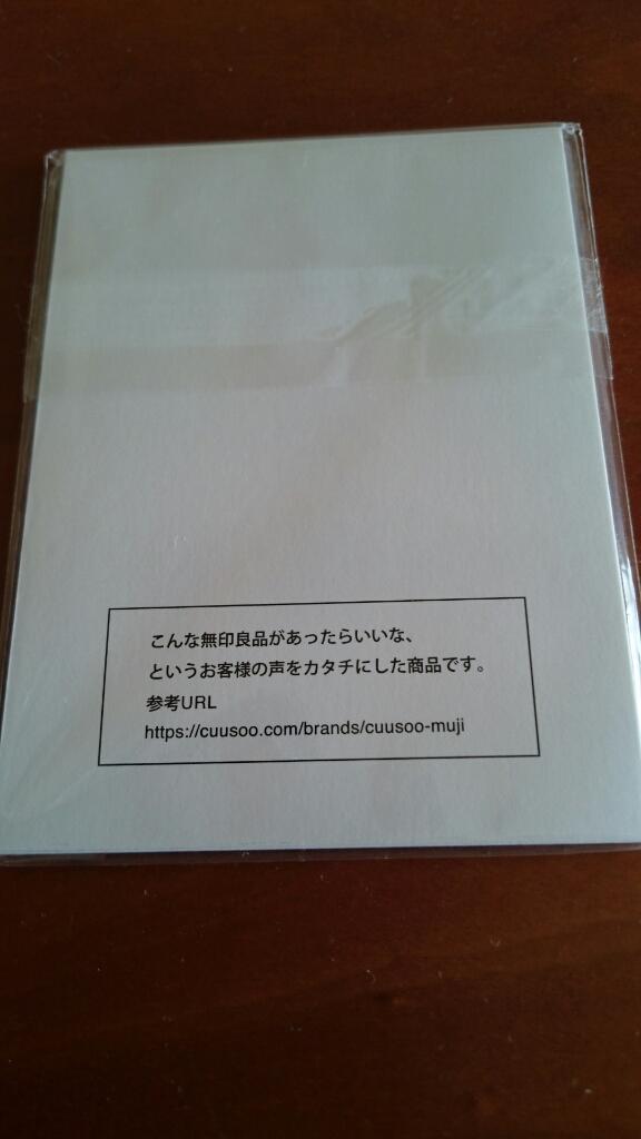 【貼ったまま読める透明付箋紙】_e0253188_11142693.jpg