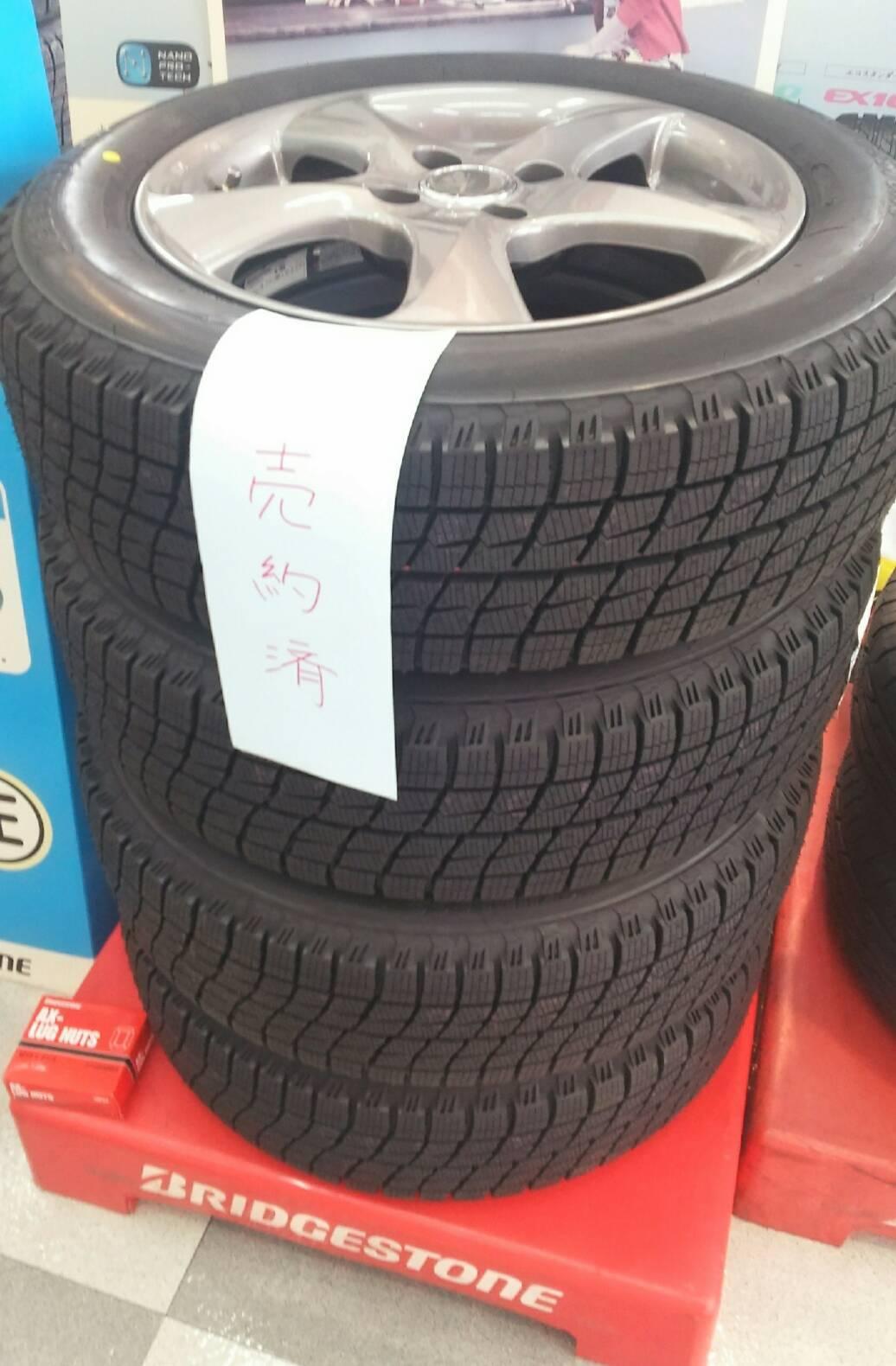タイヤの色って黒ですよね_d0013202_21540420.jpg