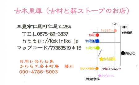 b0186205_14411537.jpg