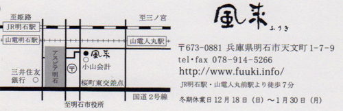 f0217905_22313271.jpg