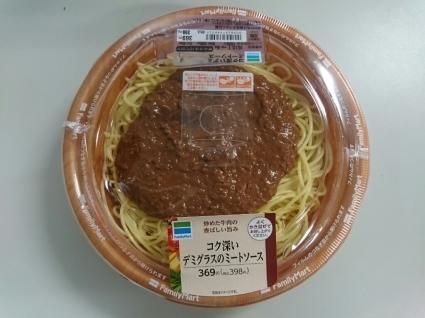 11/30夜勤食  コク深いデミグラスのミートソース ¥398@ファミリーマート_b0042308_01370298.jpg
