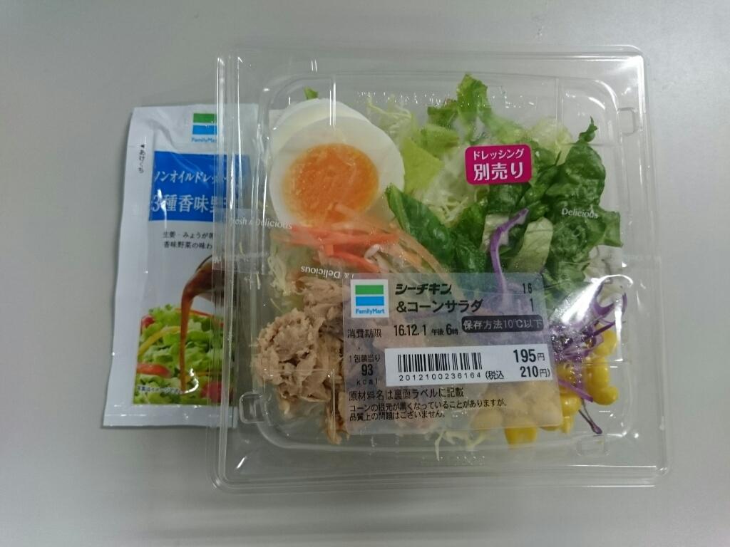 11/30夜勤食  コク深いデミグラスのミートソース ¥398@ファミリーマート_b0042308_01370847.jpg