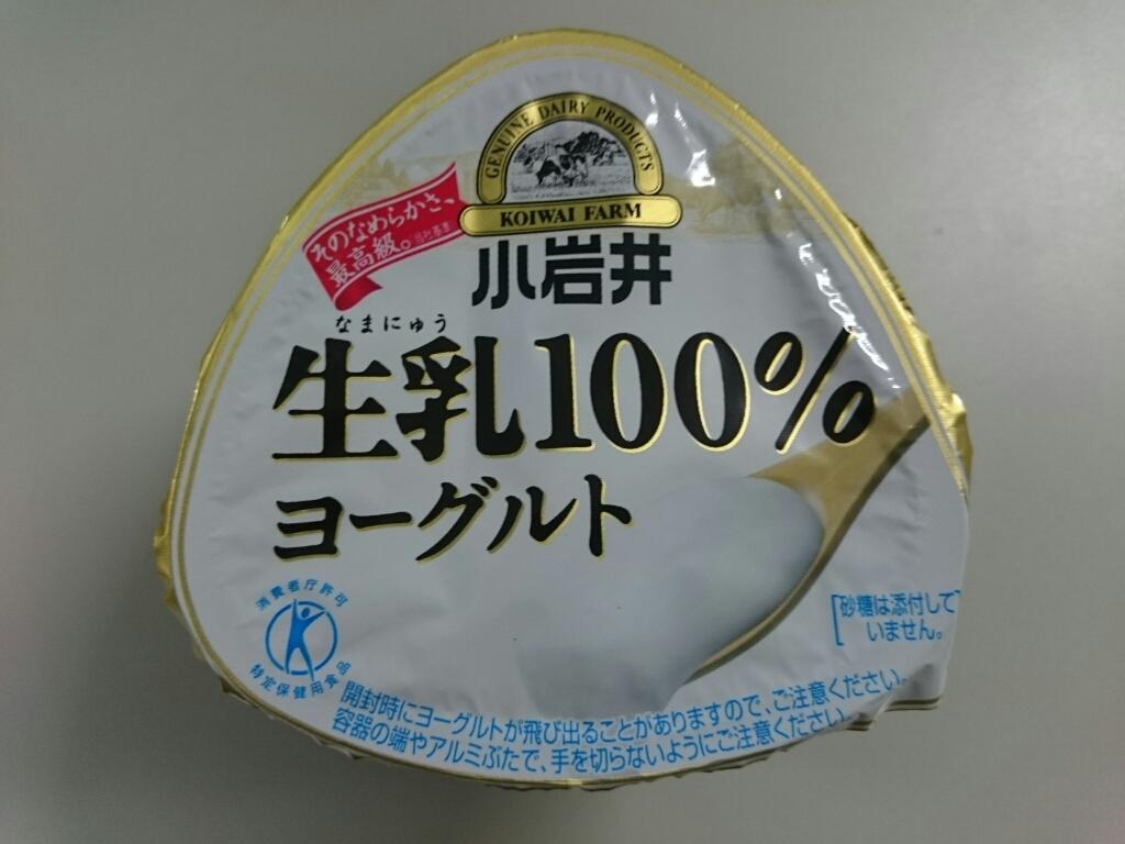 11/30夜勤食  コク深いデミグラスのミートソース ¥398@ファミリーマート_b0042308_01371103.jpg