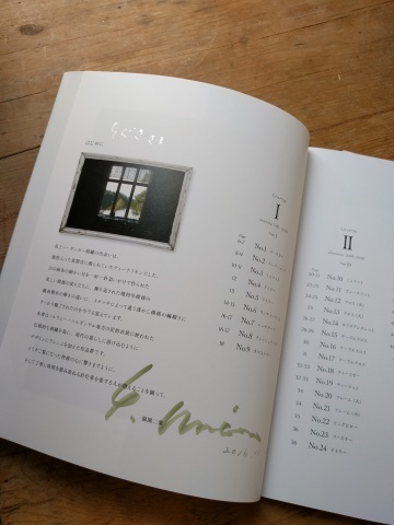 御園二葉先生のハーダンガー刺繍の講座へ参加してきました@日本手芸普及協会_a0157409_08185801.jpg