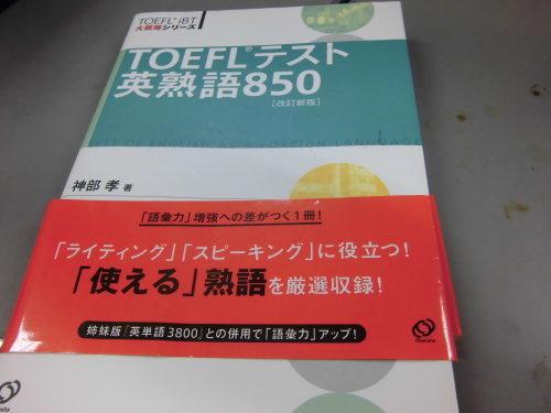 b0341209_16503940.jpg