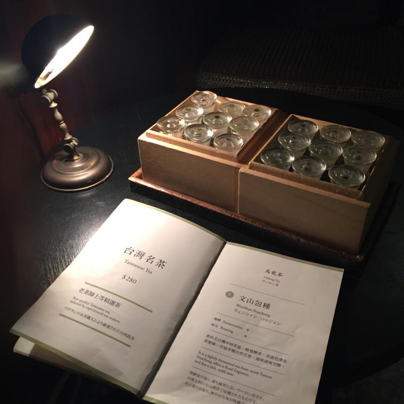 16年11月おひとり台北 7★初めての茶藝館@南街得意_d0285416_22465647.jpg