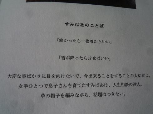 c0189218_448844.jpg