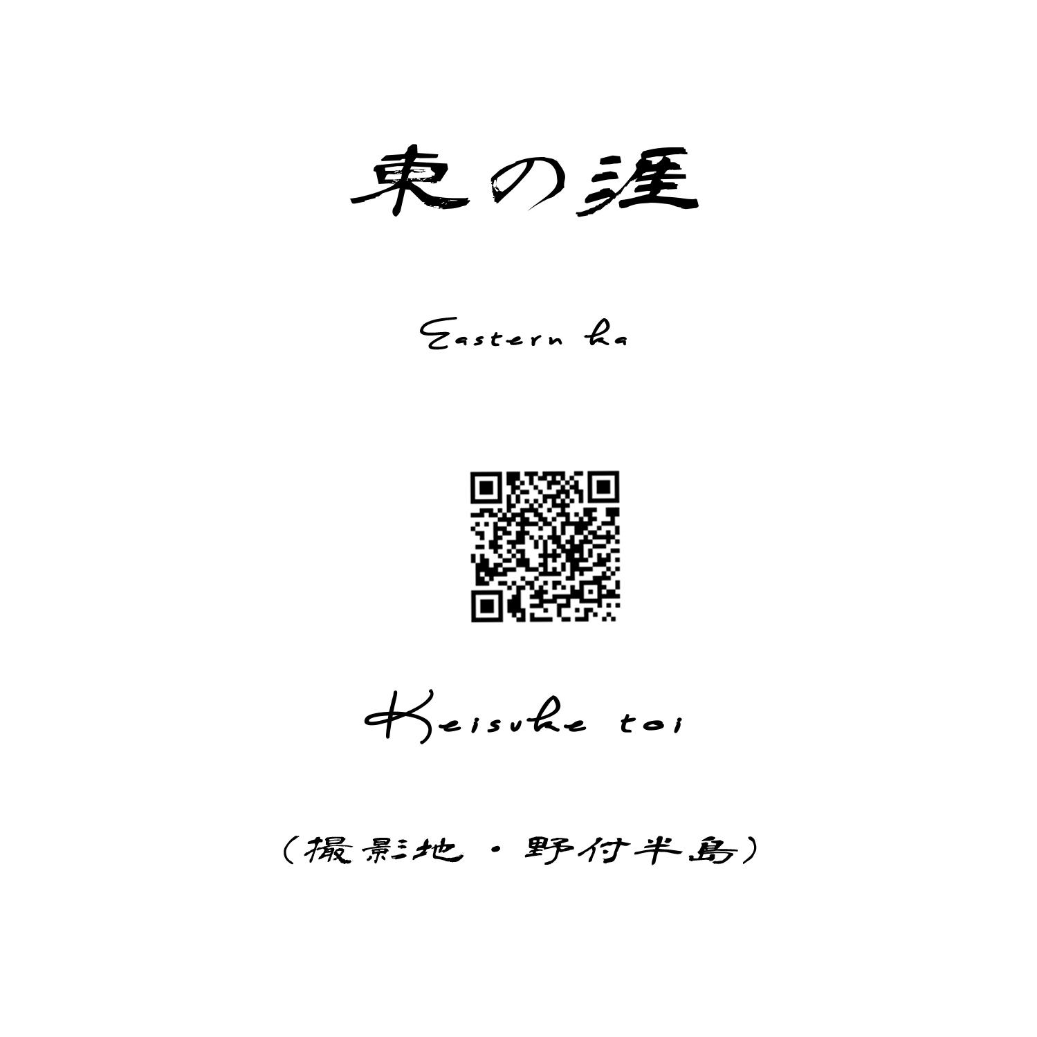 f0213818_18285633.jpg