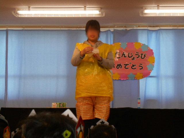 お誕生日会_e0148419_1514988.jpg