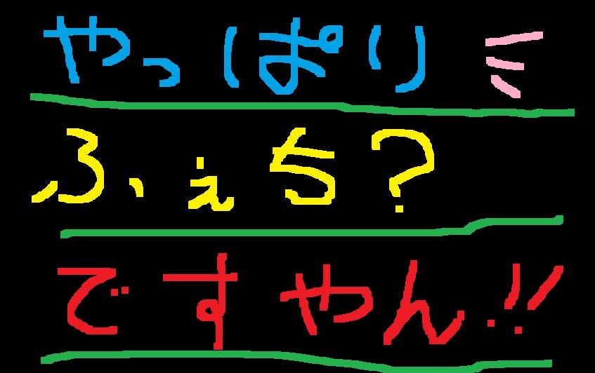 f0056935_1754257.jpg