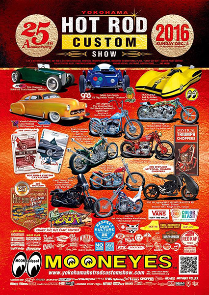 YOKOHAMA HOT ROD CUSTOM SHOW 2016_e0182444_18202743.jpg
