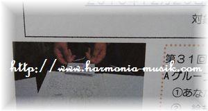 ピアノ教室☆通信☆仲良し_d0165645_17072870.jpg