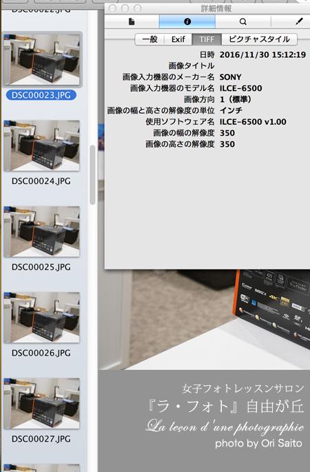 f0212049_10401286.jpg