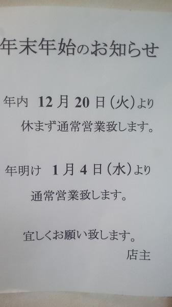 b0219170_12334565.jpg