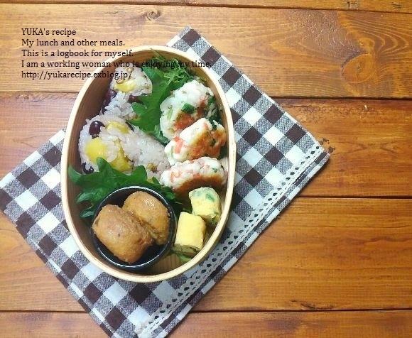12.1【レシピ付】栗と豆入りもち麦おこわ弁当_e0274872_02422406.jpg