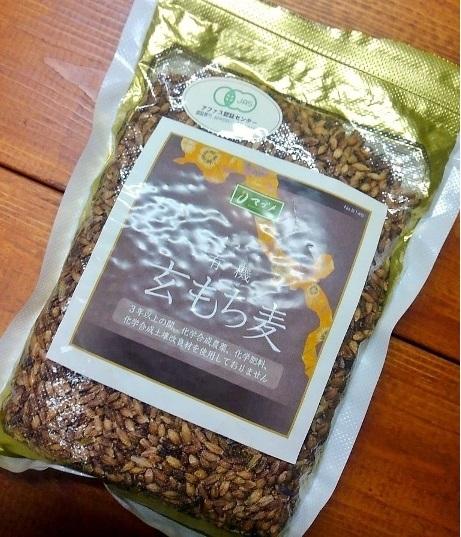 12.1【レシピ付】栗と豆入りもち麦おこわ弁当_e0274872_02494263.jpg