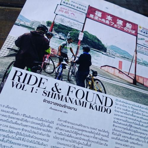 12月6日(火)「voyAge touring \'medium hard S.O. ride\' 周防大島 123」_c0351373_1418461.jpg