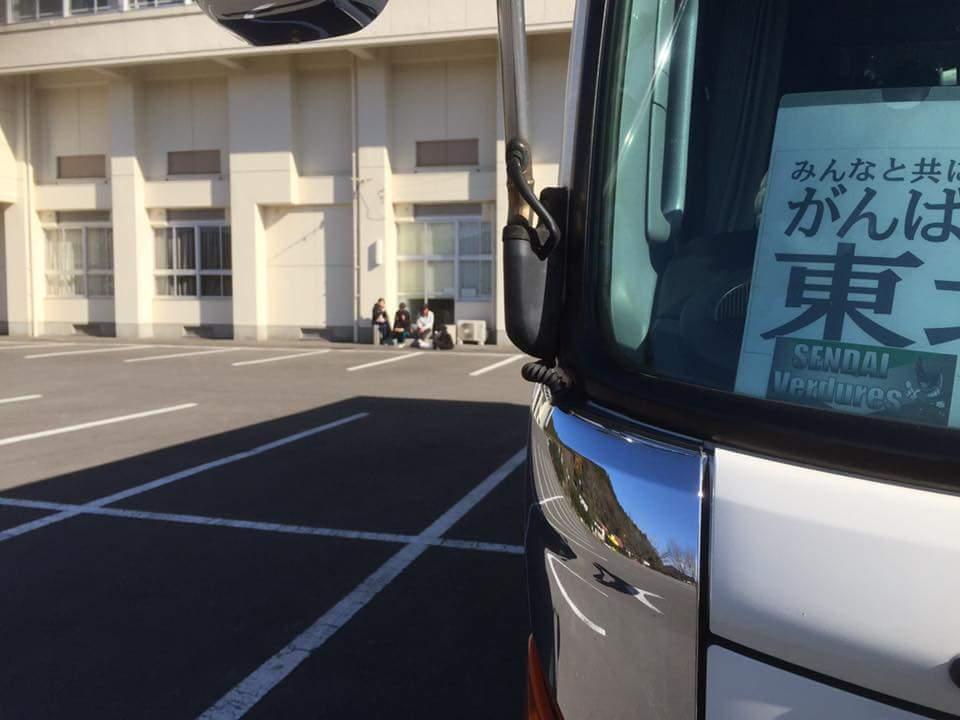 ALL JAPAN CHAMPIONSHIPSに出場してきました。_e0145173_20263199.jpg
