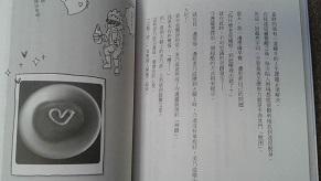 b0225081_13542794.jpg