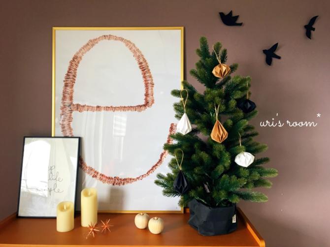 わが家にもやっとクリスマスツリー。そして明日の夜からスーパーセールヽ(´▽`)/_a0341288_18182548.jpg