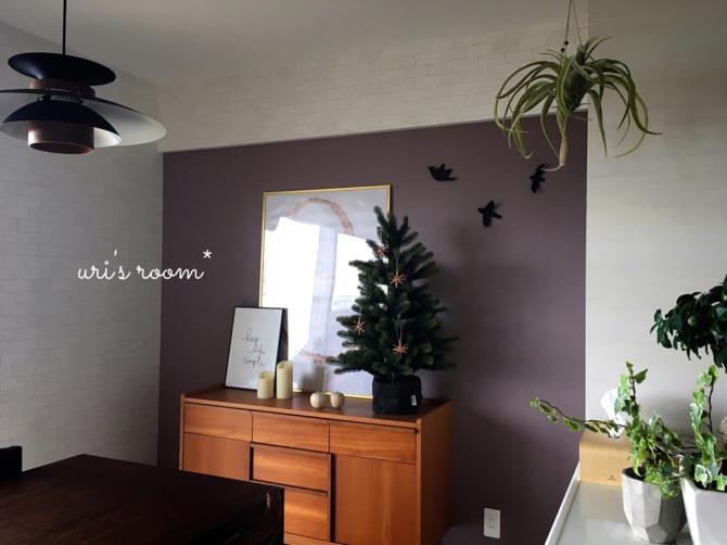わが家にもやっとクリスマスツリー。そして明日の夜からスーパーセールヽ(´▽`)/_a0341288_18182630.jpg