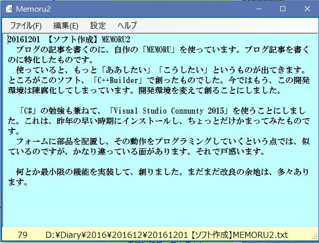 b0013099_21091099.jpg
