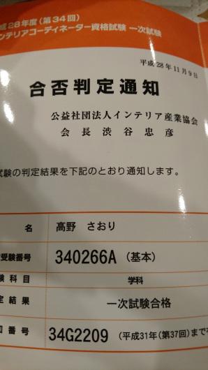 f0162000_10214387.jpg