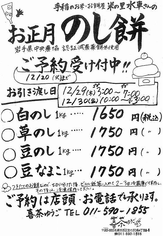 12月2日(金)・・・クリスマスケーキご予約開始!_f0202703_18373896.jpg