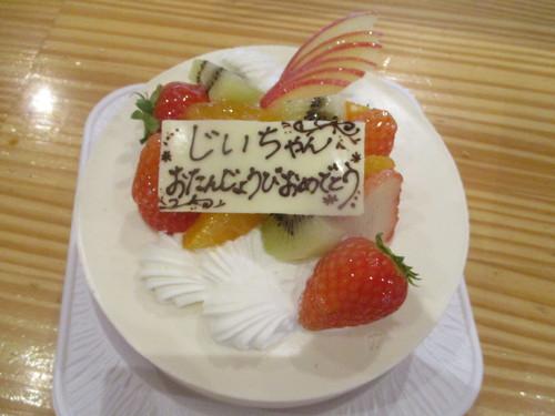 12月2日(金)・・・クリスマスケーキご予約開始!_f0202703_194428.jpg