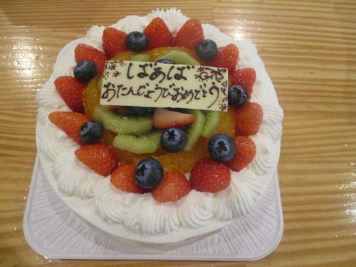 12月2日(金)・・・クリスマスケーキご予約開始!_f0202703_1945927.jpg