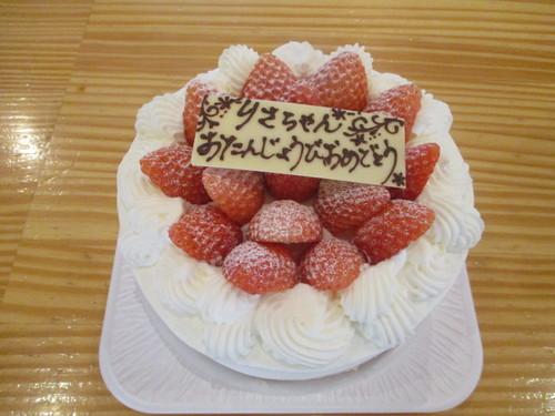 12月2日(金)・・・クリスマスケーキご予約開始!_f0202703_1953436.jpg